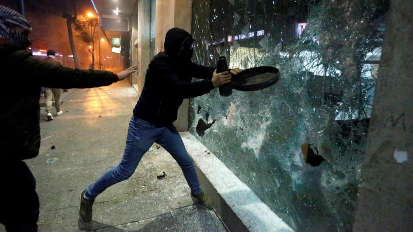 «Сценарий «цветной революции»: что привело к обострению протестов в Ливане