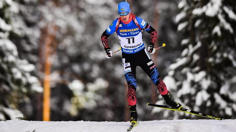 Биатлонист Малышко высказался о своём непопадании в сборную на январские этапы КМ