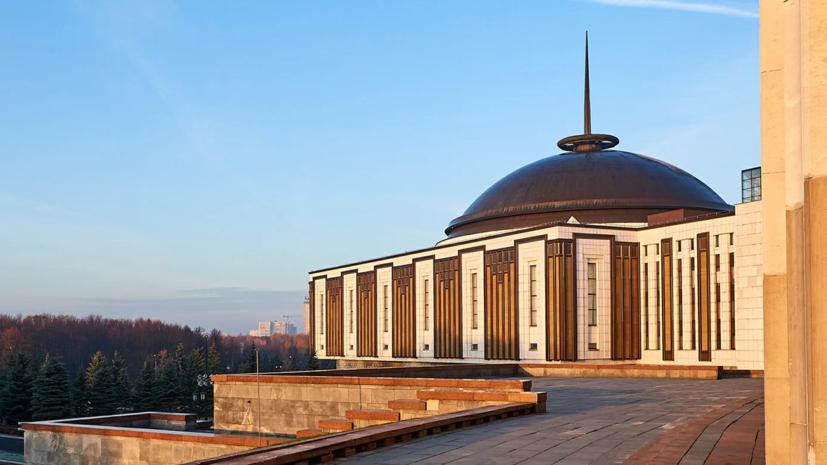 Студенты смогут бесплатно посетить Музей Победы 25 и 26 января