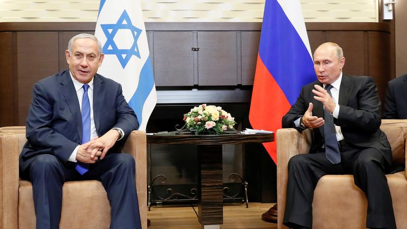 Путин провёл телефонный разговор с Нетаньяху