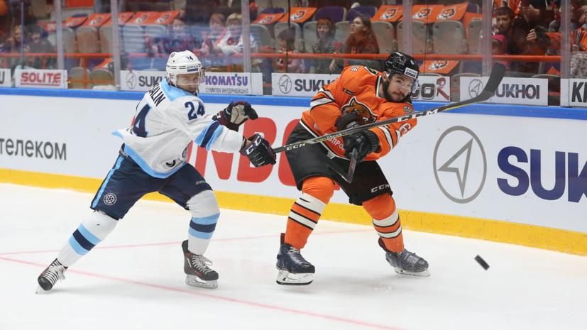 «Амур» проиграл седьмой матч КХЛ подряд, уступив по буллитам «Сибири»