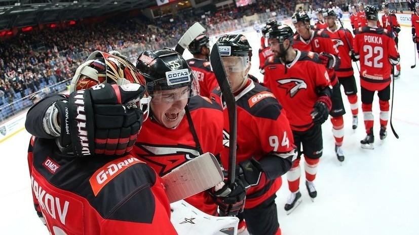 «Авангард» продлил победную серию в КХЛ, обыграв «Адмирал»