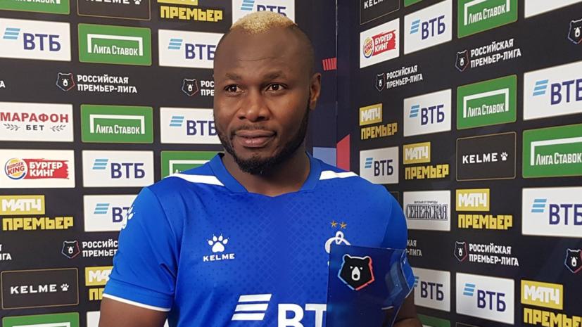 Футболист «Динамо» Игбун опроверг слухи о своей госпитализации