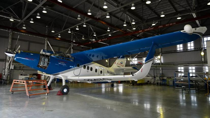Эксперт оценил перспективы проектирования самолёта «Байкал»