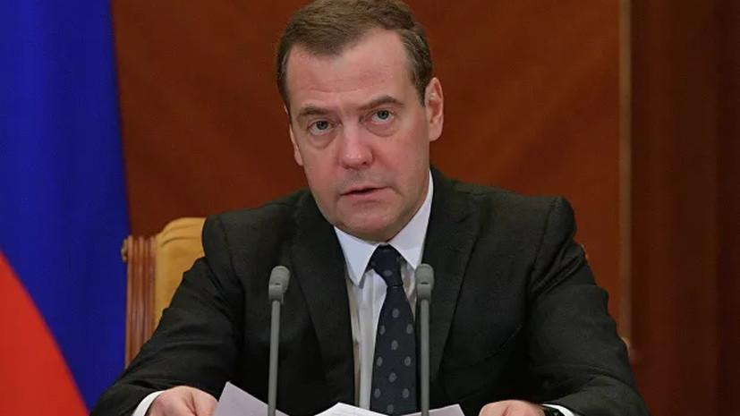 Путин назначил Медведева заместителем председателя Совбеза