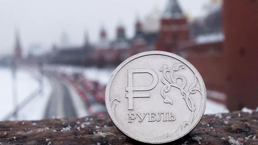 Эксперт оценил возможность рекордного падения курса рубля
