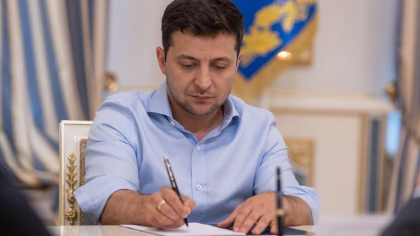 Зеленский подписал указ о призыве в армиюдостигших 18 лет лиц