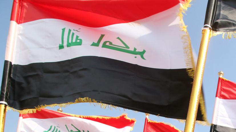 Ирак не разрешал США возобновлять военные операции в республике