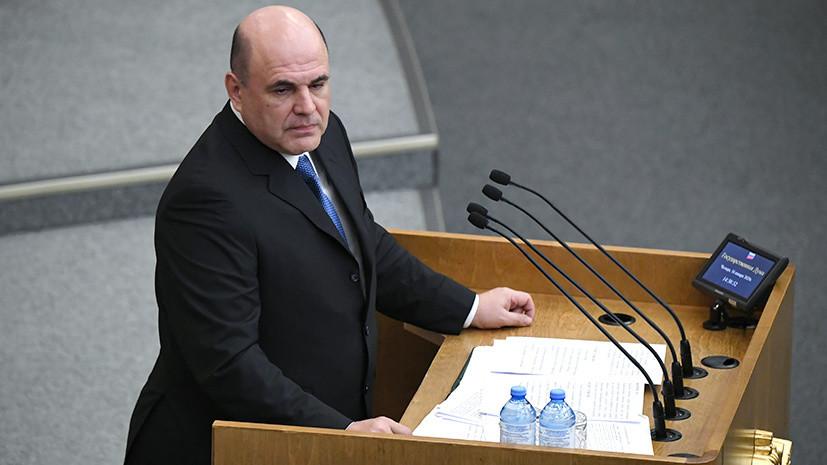 «Президент задал высокий темп работы»: какие задачи стоят перед новым правительством во главе с Мишустиным
