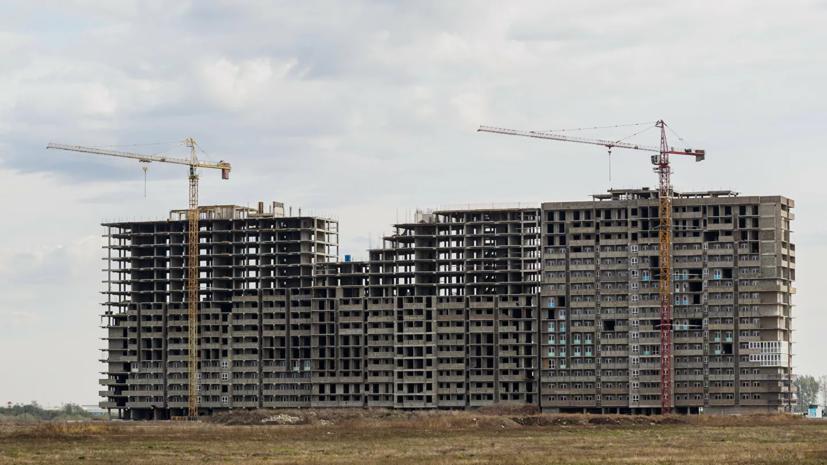 В Подмосковье подвели итоги 2019 года в сфере строительства
