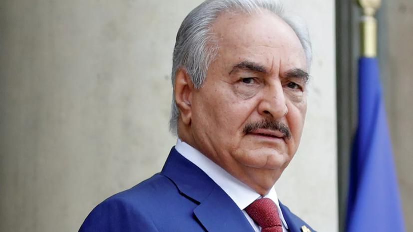 В ФРГ заявили о готовности Хафтара придерживаться режима прекращения огня в Ливии