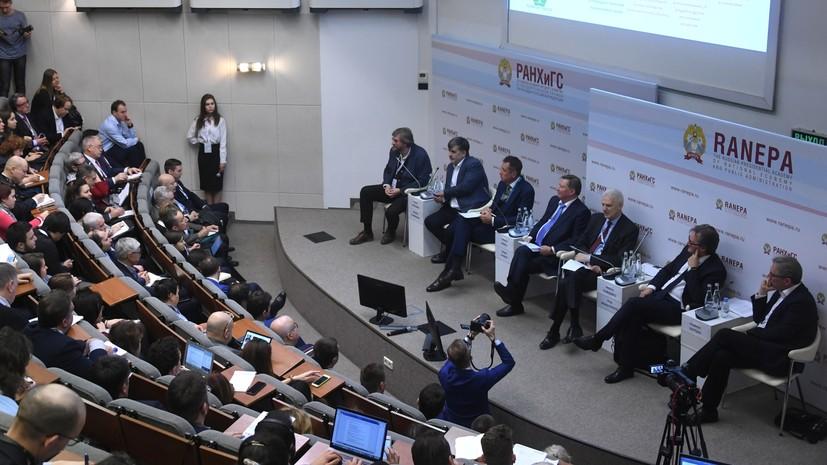 «Умеет балансировать интересы»: как участники Гайдаровского форума отреагировали на назначение премьером Мишустина