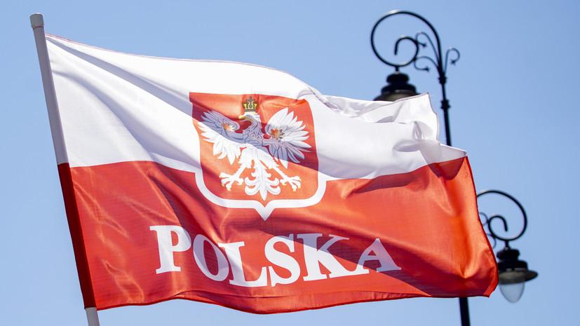 Польша затребовала у Российской Федерации предметы искусства, «отобранные» СССР