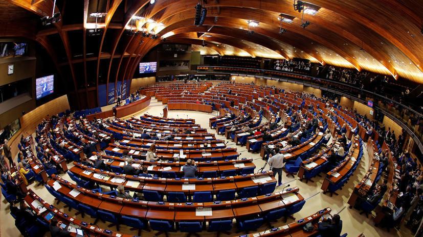 Рада проголосовала за возобновление работы Украины в ПАСЕ