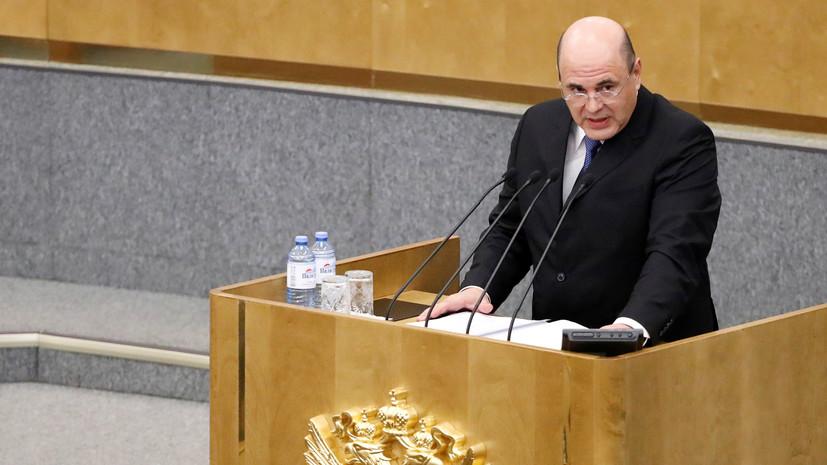 Ректор ВШЭ прокомментировал назначение Мишустина премьер-министром