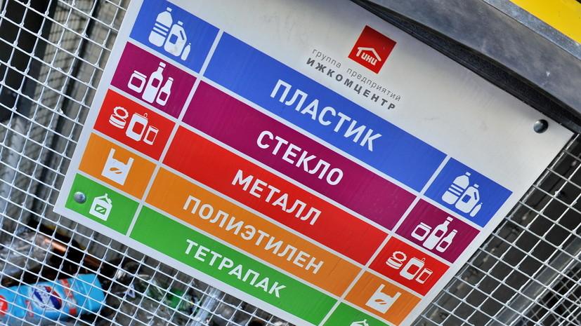 Удмуртия попала в список регионов-лидеров по реализации нацпроекта «Экология»