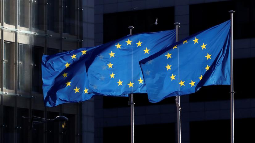 Евросоюз может подать жалобу в ВТО на торговую сделку США с Китаем