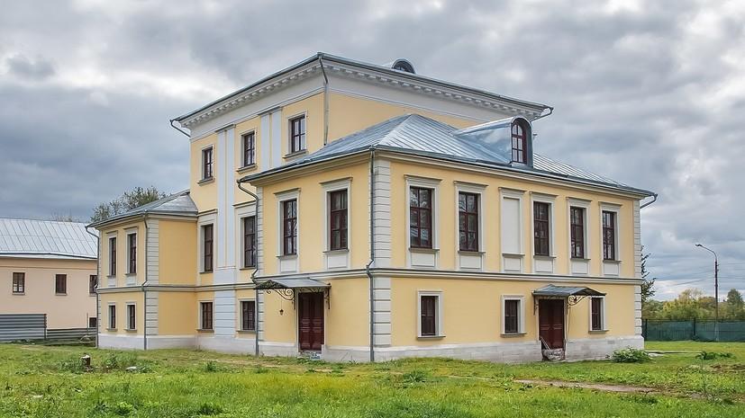 На территории усадьбы Кривякино в Подмосковье откроют ЗАГС