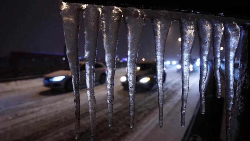 В Подмосковье началась акция «Ледниковый период»