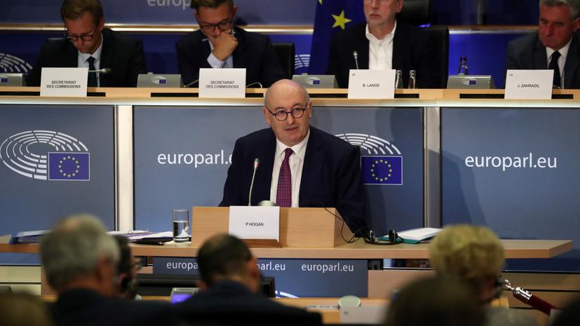 В Еврокомиссии призвали США пересмотреть торговые отношения с ЕС