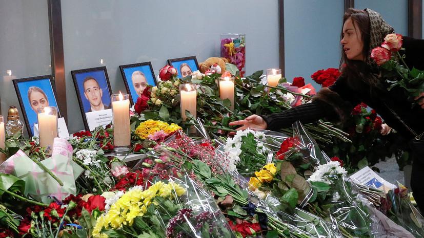 Иран заявил о готовности передать Украине погибших в авиакатастрофе