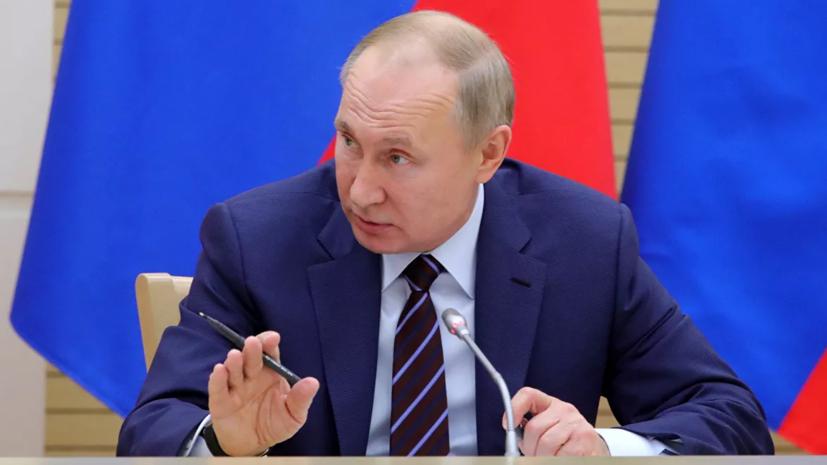 Путин внёс в Госдуму проект о введении должности зампреда Совбеза