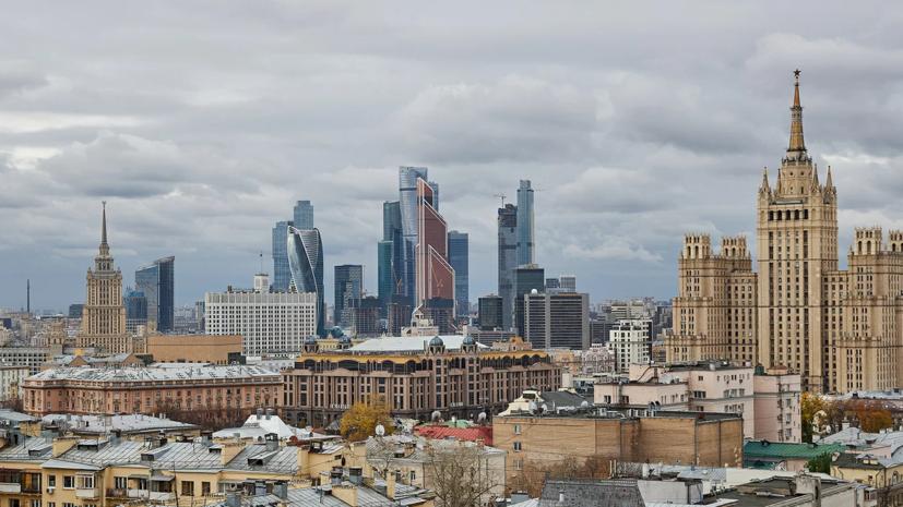 Стало известно количество реализованных через аукционы объектов в Москве