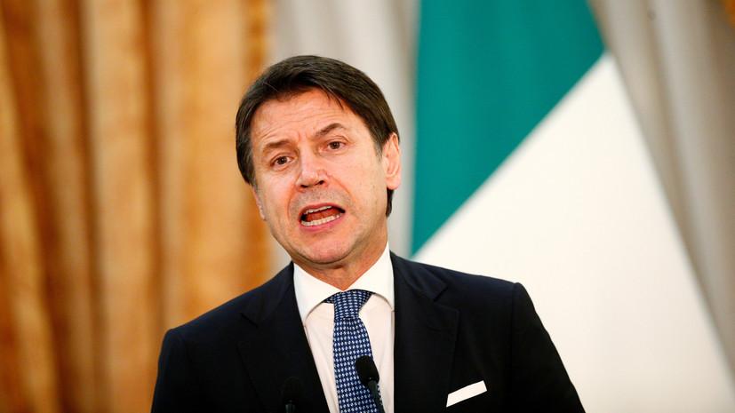 В Италии допустили отправку воинского контингента ЕС в Ливию