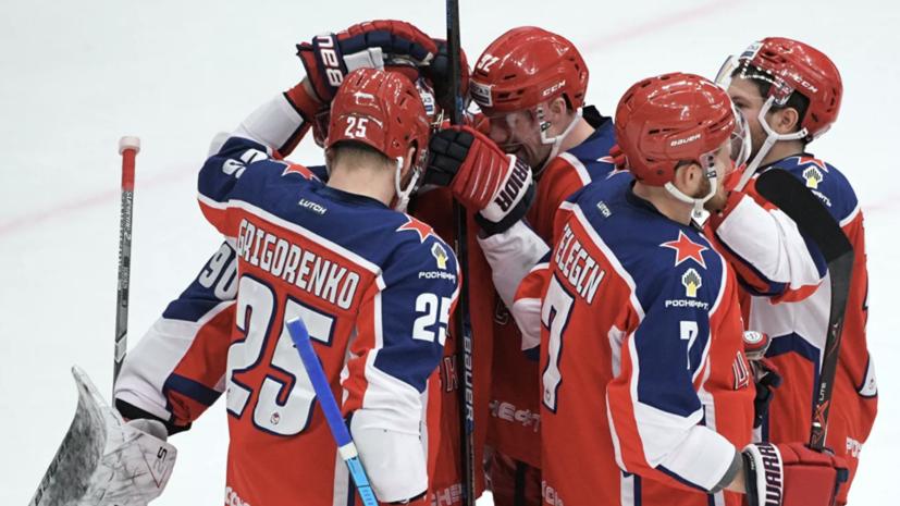 ЦСКА разгромил «Сочи» и первым обеспечил себе участие в плей-офф КХЛ