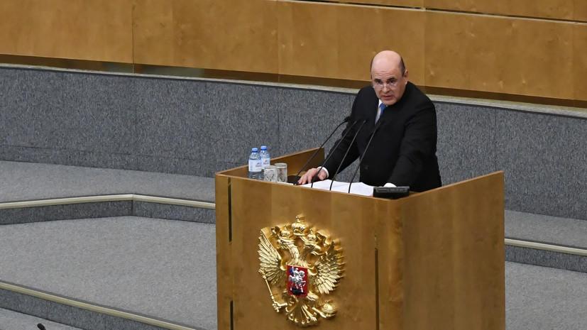 Путин включил Мишустина в Совет безопасности России