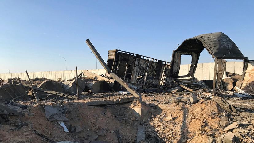 СМИ: При обстреле Ираном баз США пострадали 11 американских военных