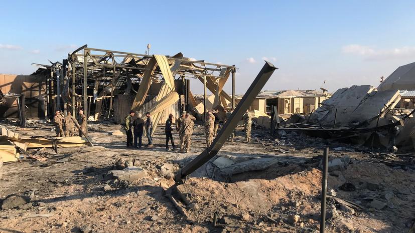 В США подтвердили информацию об 11 пострадавших при ударе Ирана