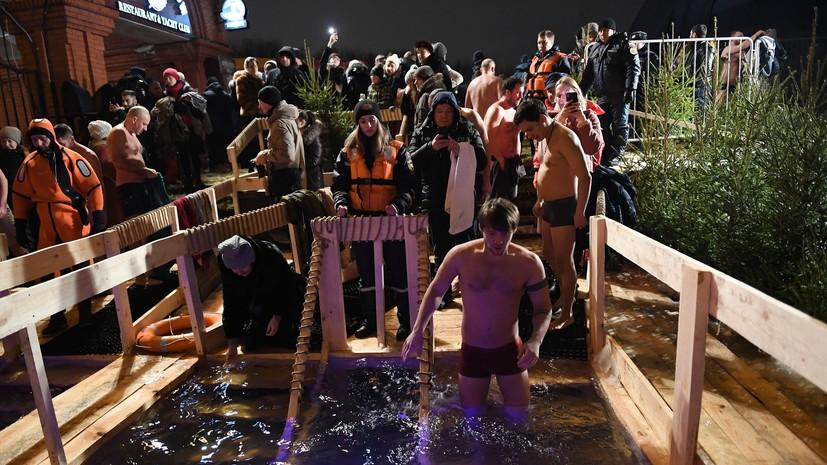 В Москве утвердили 46 мест для крещенских купаний