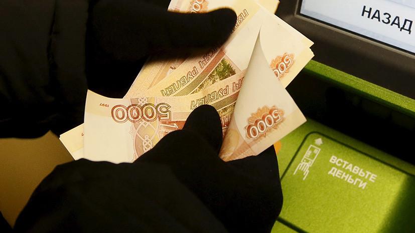 Роскачество дало советы по предотвращению мошенничества с банкоматами
