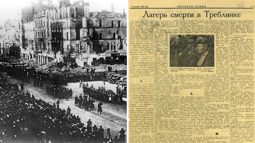 Историк оценил рассекречивание документов об освобождении Варшавы