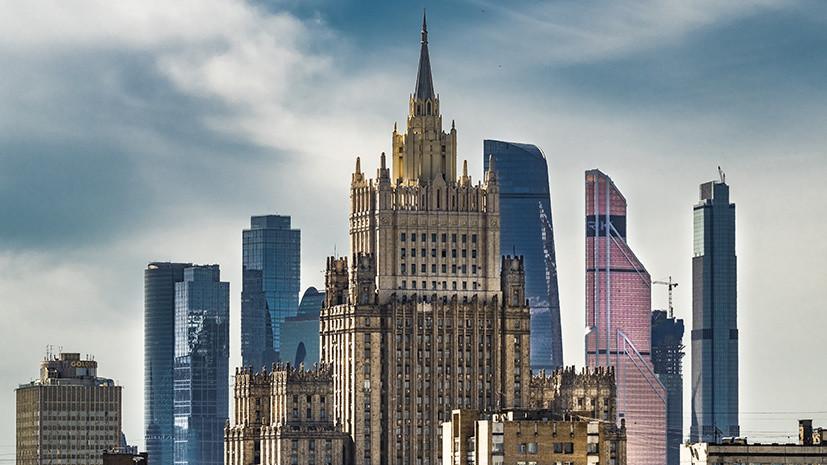 Рябков оценил возможные изменения внешней политики после смены кабмина