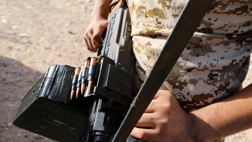 В МИД России рассказали о расхождениях с США по Ливии