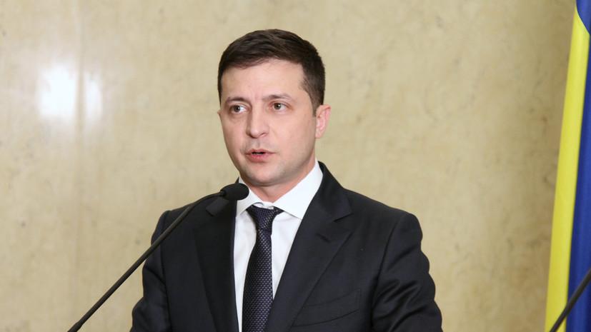 Зеленский получил заявление премьера Украины об отставке