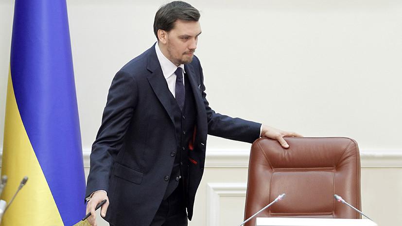 «Передал президенту»: премьер-министр Украины написал заявление об отставке