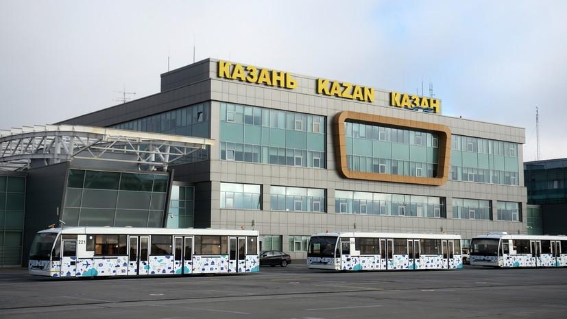 Жители Татарстана проголосуют по оформлению аэропорта Казань