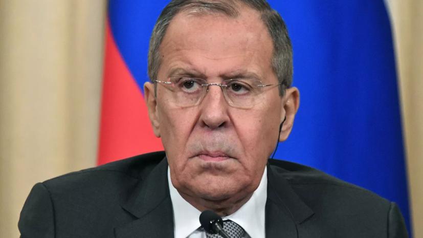 Лавров оценил ситуацию с СВПД