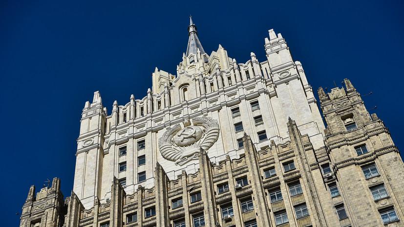 В МИД России оценили усилия Киева по разрешению конфликта в Донбассе
