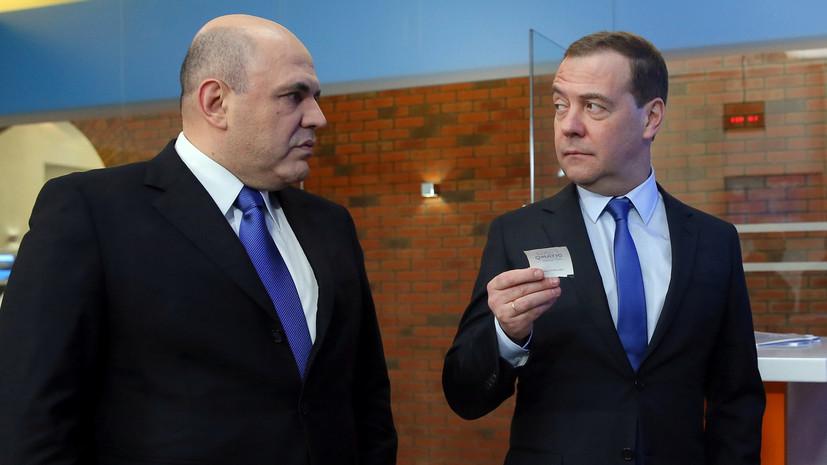 Мишустин и Медведев провели встречу