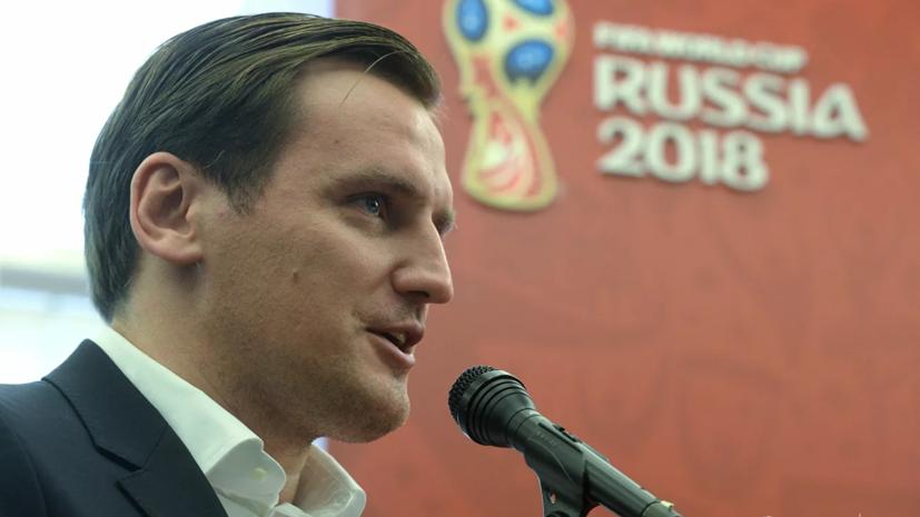 Булыкин назначен офицером РФС по борьбе с договорными матчами