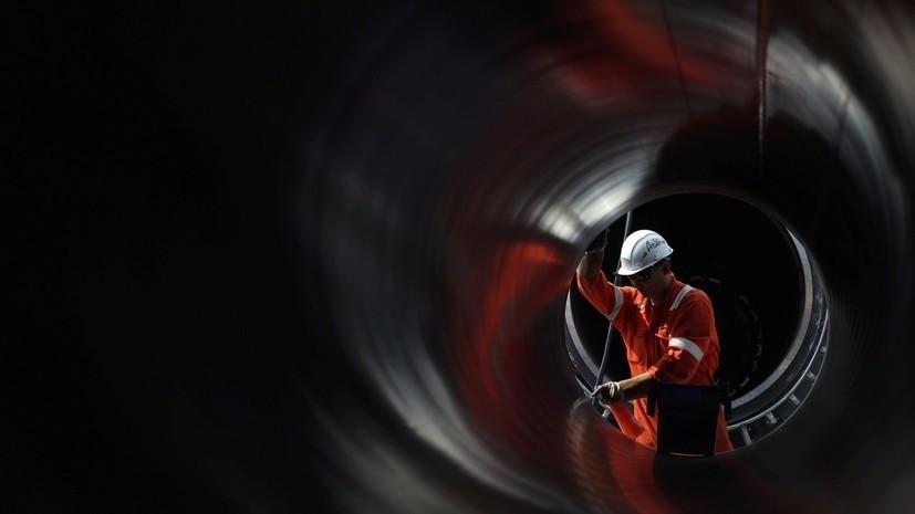 Shell заявила о поддержке«Северного потока — 2»