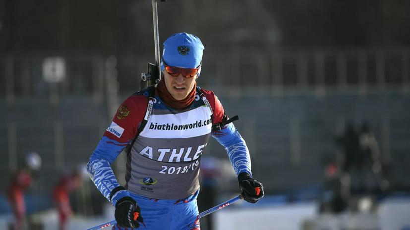 Сучилов выиграл спринт на этапе Кубка IBU в Осрблье