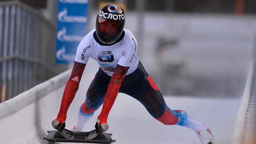 Третьяков завоевал бронзу на этапе КМ по скелетону в Инсбруке
