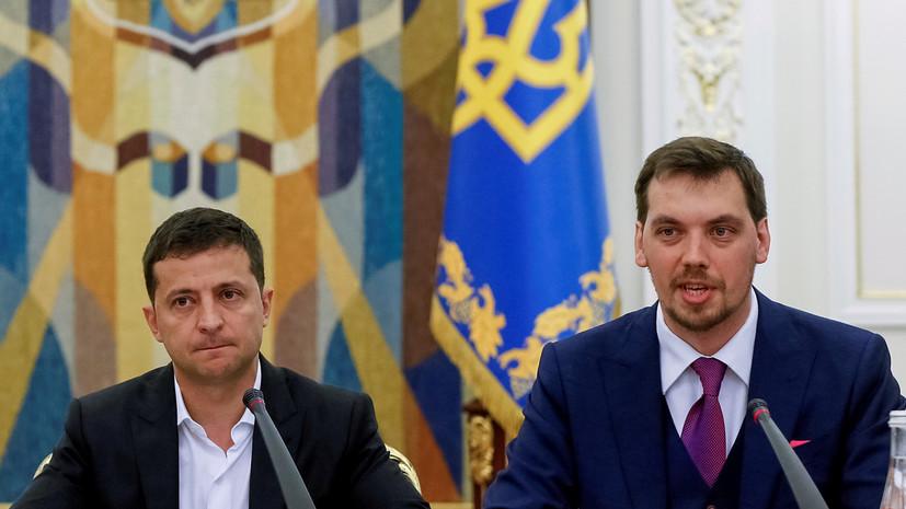 Зеленский потребовал найти причастных к записи разговоров с Гончаруком
