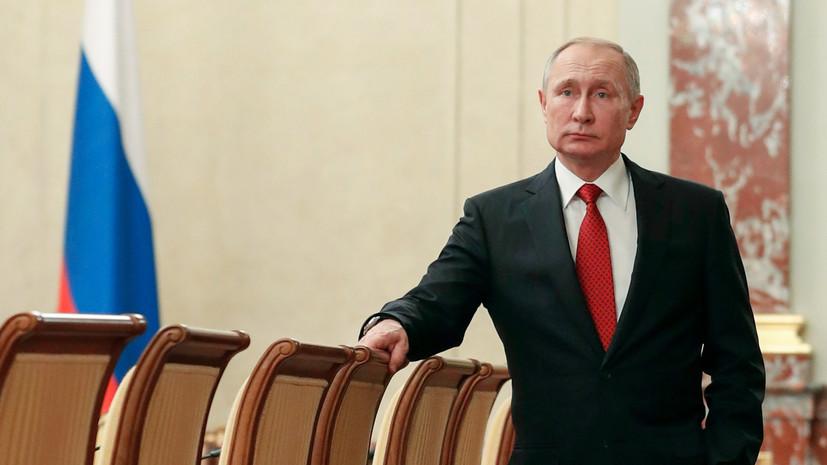 ВЦИОМ отметил рост одобрения деятельности Путина