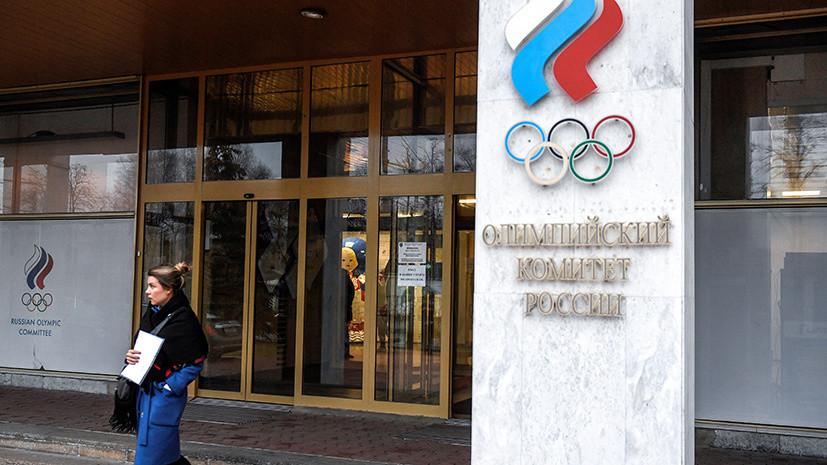 «Отстаивать права спортсменов»: ОКР присоединится к судебному разбирательству между РУСАДА и WADA
